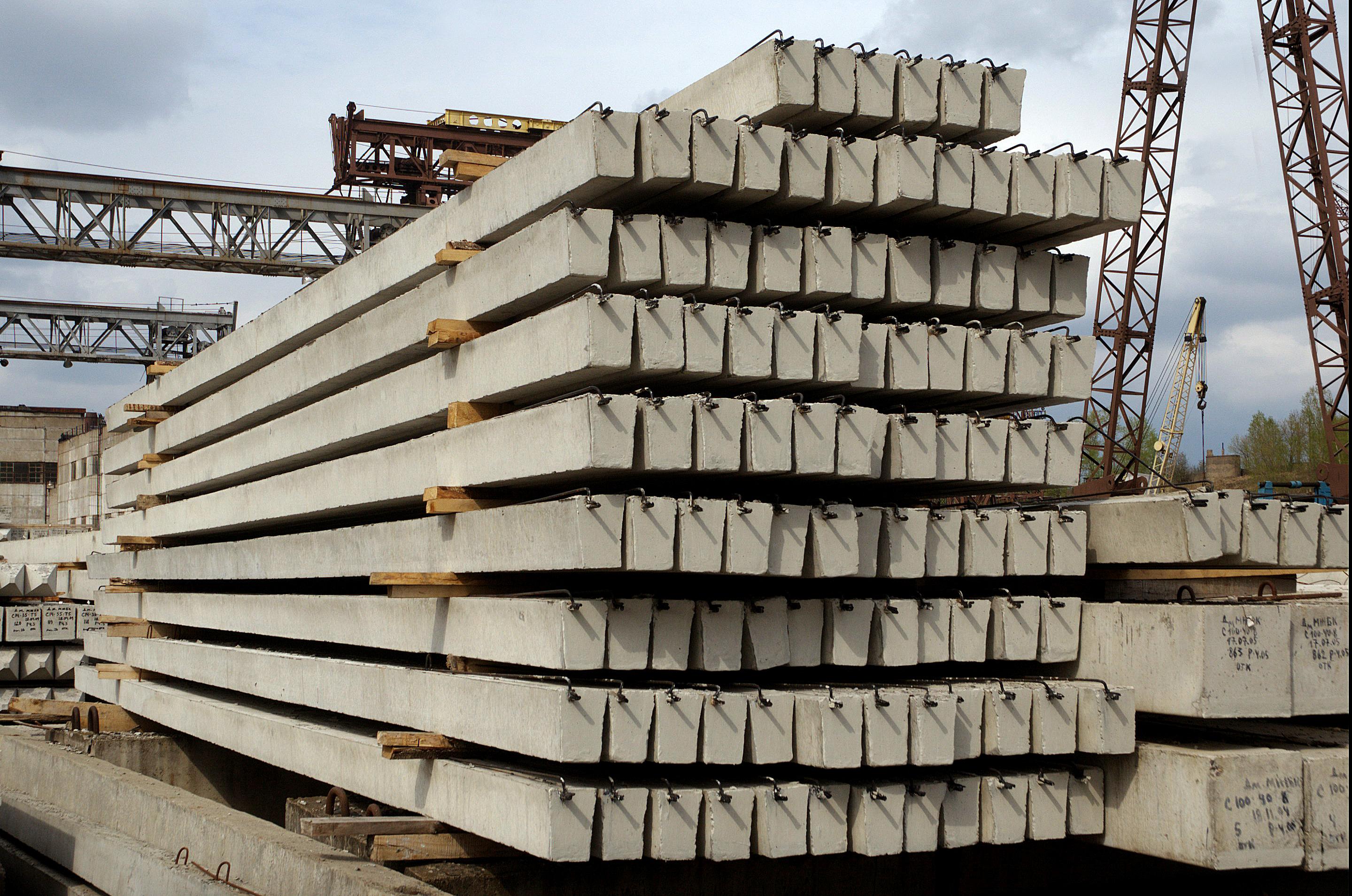Зао сочинский завод жби должности железобетонные конструкции